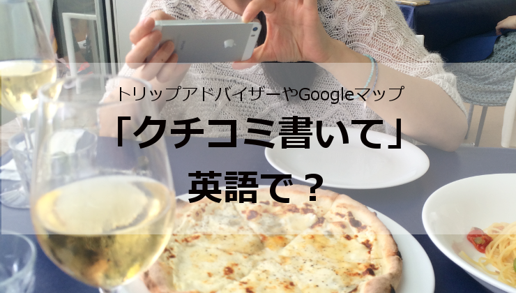<br /> <b>Notice</b>:  Undefined variable: otherpost_Arr in <b>/var/www/o2o-marketinglab.jp/current/wp-content/themes/gmoc_theme/single.php</b> on line <b>145</b><br />